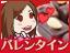【バレンタイン特集】スイートな季節到来! チョコ&ギフト紹介と豪華賞品プレゼント☆